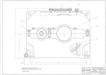 2.Сборочный чертеж редуктора цилиндрического в масштабе 1:1