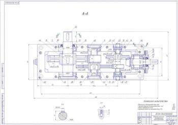 2.Чертеж сборочный редуктора коническо-цилиндрического трехступенчатого массой 60