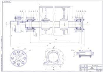 2.Сборочный чертеж вала приводного в масштабе 1:1, с указанием размеров (формат А1)