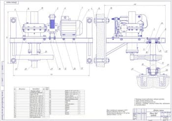 Пакет готовых чертежей общего вида силового электропривода, сборочные чертежи редуктора и тормоза привода, рабочий чертеж деталей червяк и вал-шестерня редуктора