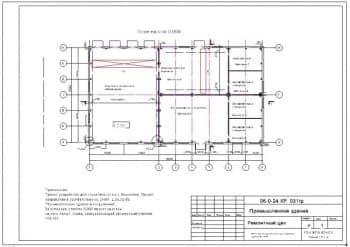 2.Чертеж плана производственного одноэтажного здания на отметке 0.000 в масштабе 1:300