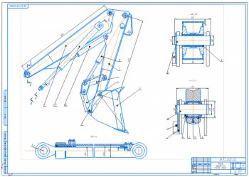 2.Сборочный чертеж рабочего оборудования прямого копания А1