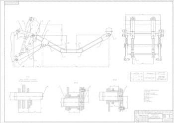 2.Сборочный чертеж подвески рабочего оборудования в масштабе 1:5