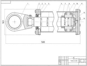 Чертеж гидроцилиндра. На чертеже отмечены диаметры: 60Н7/р6, 125Н7/р6, 56Н7/д6. Обозначены размеры гидроцилиндра и обозначены номера, описанные отдельно в спецификации. Чертеж выполнен в масштабе 1:1 (формат А1)
