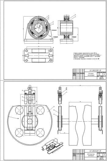2.Чертеж деталировка (останов роликовый, устройство натяжное).