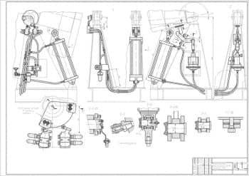 Сборочный чертеж смесителя гравитационного типа действия модификации СБ-94