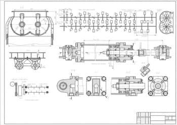 Сборочный чертеж бетономешалки модификации С-543 с техническими характеристиками