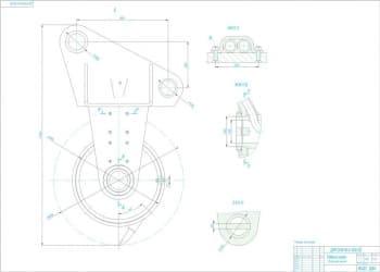2.Сборочный чертеж органа рабочего массой 1100