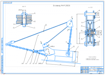 2.Сборочный чертеж ковша с подвеской драглайна А1
