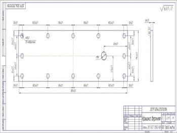Чертеж детали крышки верхней. Масштаб чертежа 1:1 (формат А4х3)