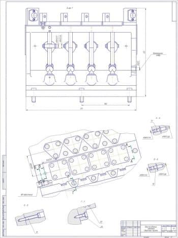 Сборочный чертеж приспособления зажимного. На чертеже обозначены размеры диаметров, размеры деталей и номера деталей, указанных отдельно в спецификации. Масштаб чертежа 1:1 (формат А1)