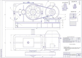 Набор чертежей электромеханического привода со спецификацией