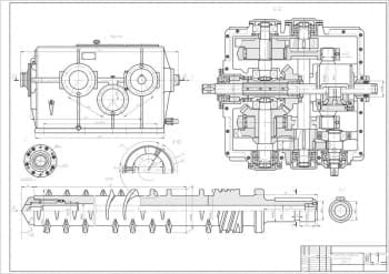 Сборочный чертеж смесителя червячного типа с производительностью 500 кг в час