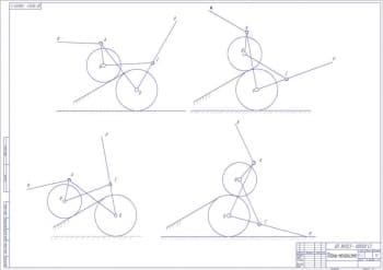 План механизма в масштабе 1:2 (формат А1)