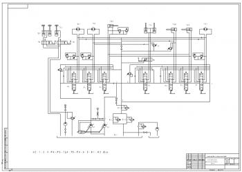 2.Схема гидравлическая принципиальная экскаватора А1