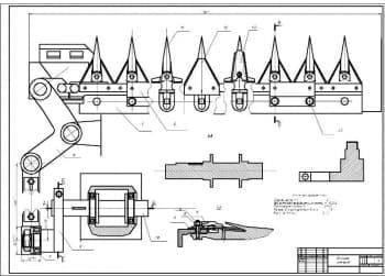 2.Сборочный чертеж режущего аппарата зерноуборочного комбайна в масштабе 1:10