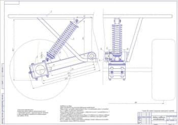 2.Сборочный чертеж задней подвески мотовездехода в масштабе 1:2