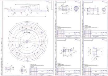 2.Чертежи деталей конструкции (формат А1)