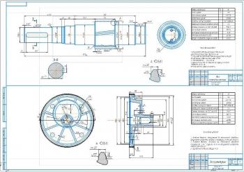 2.Рабочий чертеж эксцентрика из стали 35 Л ДСТУТ 3684-98 и рабочий чертеж вала трансмиссионного из стали 38 ХНЗМА ГОСТ 1050-88 формата А1