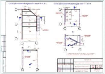26.Чертеж схемы расположения перекрытия в осях 3-4 и Д-Е