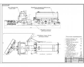 Чертежи снегоочистителя на базе шасси КамАЗ-53215 с реагентораспределителем