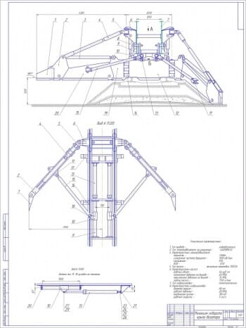 Чертежи электробалластера ЭЛБ-3МК