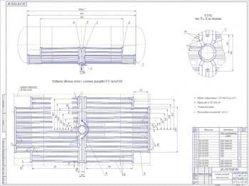 2.Система разогрева (чертеж общего вида) (формат А1)