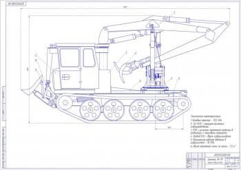 Чертежи лесозаготовительного трактора ТБ-1М с разработкой устройства зажима коникового типа