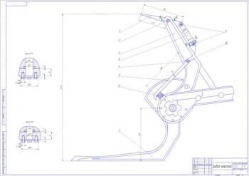 2.Сборочный чертеж захвата челюстного (формат А1)