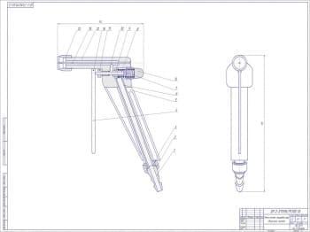 Чертежи сборочный моечного пистолета с возможностью регулировки струи, прилагается полный комплект чертежей деталей