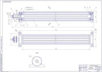 2.Чертеж барабана сборочный (формат А1)