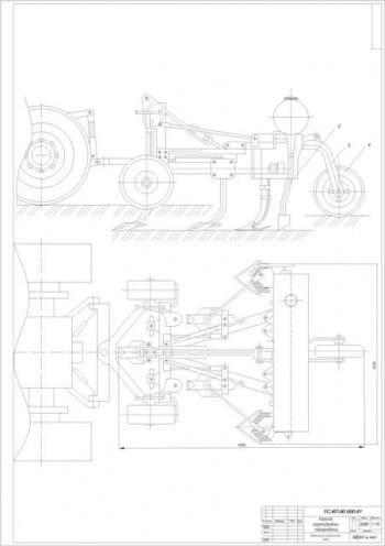 Чертежи грунтообрабатывающего агрегата - культиватора КРН-4,2