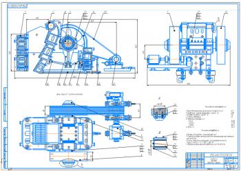 Проект увеличения пропускной способности дробильно-сортировочной установки СМД-60А для двухстадийного дробления гранита