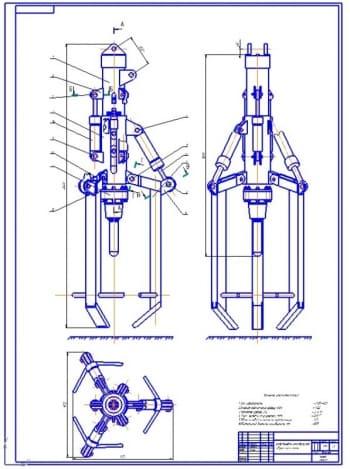 2.Сборочный чертеж измельчителя навесного (формат А1)