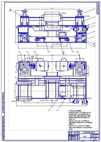 2.Сборочный чертеж тележки пескомета (формат А1)