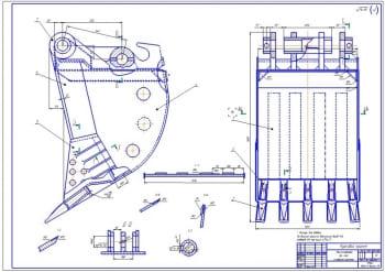 2.Ковш экскаватора в сборе (формат А1) в двух проекциях с выносными разрезами