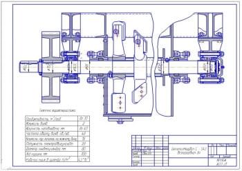 2.Общий вид бетоносмесителя С-543 непрерывного действия в сборе (формат А3)