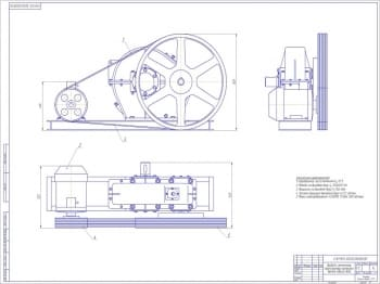 2.Общий вид привода к ленточному транспортеру кормоцеха с техническими характеристиками
