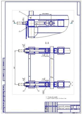 2.Сборочный чертеж натяжного устройства (формат А1) с габаритными и посадочными размерами