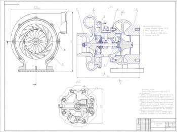 2.СБ турбокомпрессора ТКР-11 с техническими условиями