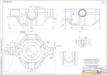 2.Деталь балансир из стали 40Л-II ГОСТ 977-88 (формат А1) на листе указаны посадки, шероховатости, техтребования и размеры