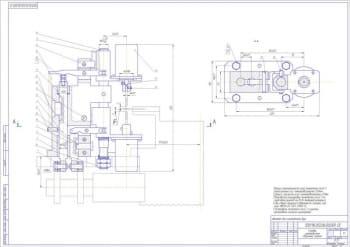 2.СБ головки центровочной,: допуск параллельности осей толкателей поз.6;7 относительно оси электродвигателей 0.04мм, допуск соосности осей электродвигателей 0.01мм