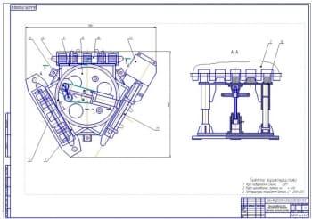 2.ВО приспособления наплавки (формат А1)