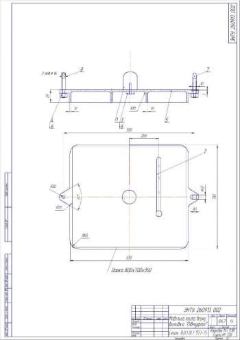 2.Деталь модельная плита верха отливки муфты массой 126.7, в масштабе 1:4 (материал: Сталь 35Л Г0СТ 977-75), с конструктивными параметрами (формат А2)