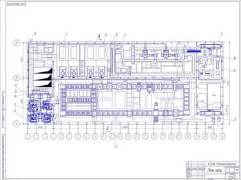 Плана цеха (1 лист). На чертеже отмечены внешние размеры цеха 54х102 метра. В масштабе 1:200 (формат А1)