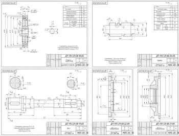 Рабочие чертежи деталей конструкции сепаратора (формат А1)
