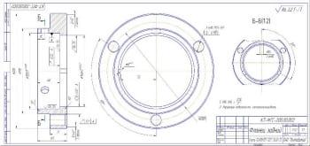 2.Деталь – задний фланец с техническими требованиями: 1. Н14, +-IT14/2, h14