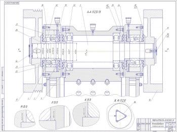 2.Сборочный чертеж камнедробилки (лист 2) в масштабе 1:4 (формат А1)