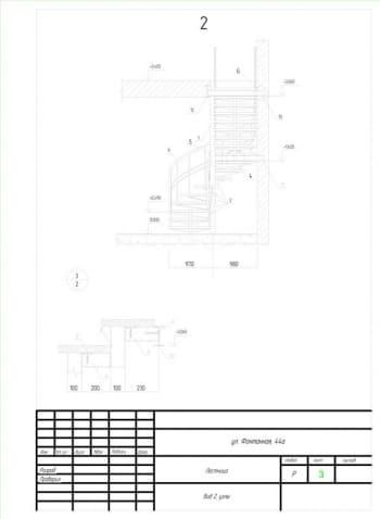 2.Чертеж вида общего лестницы вида 2, узлов, с проставлением размерности и отметок (формат А4)