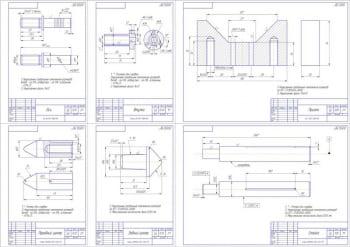 2.В комплект входят рабочие чертежи деталей, выполненные в соответствии с ГОСТом